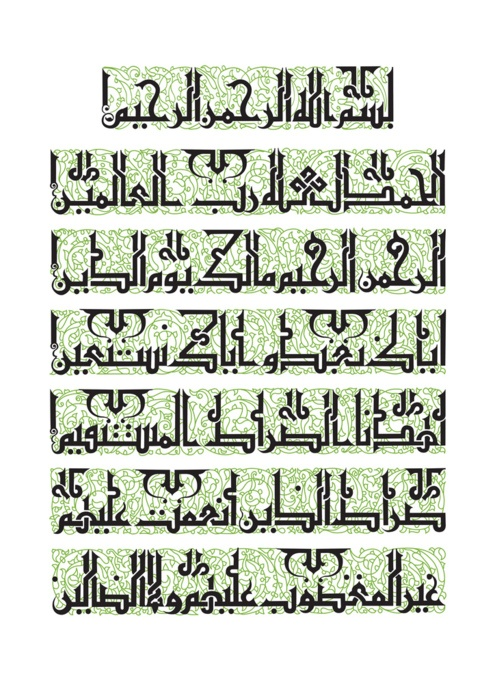 That's a beautiful Kufi script rendition of Suratul Fatiha.