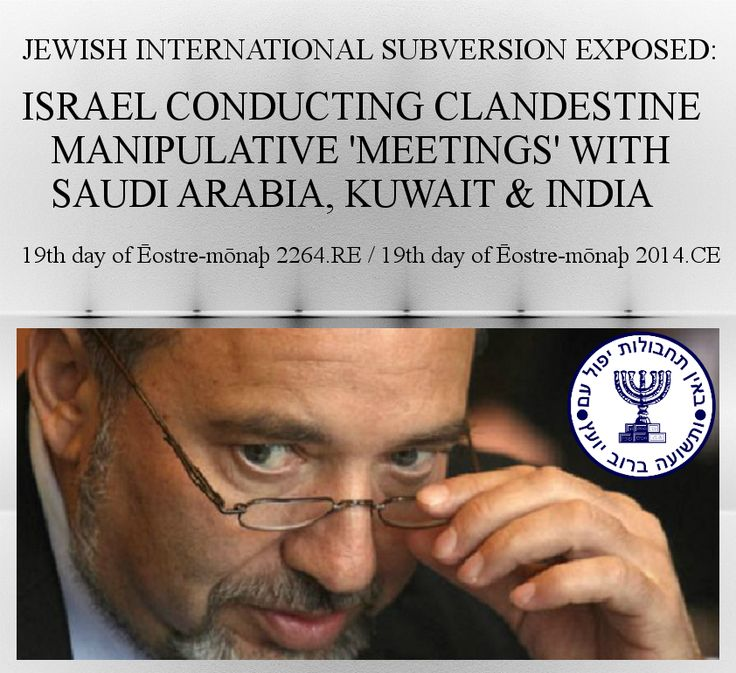 http://nationalistasatrunews.com/complete-chronological-archive/jewish-international-subversion-exposed.html