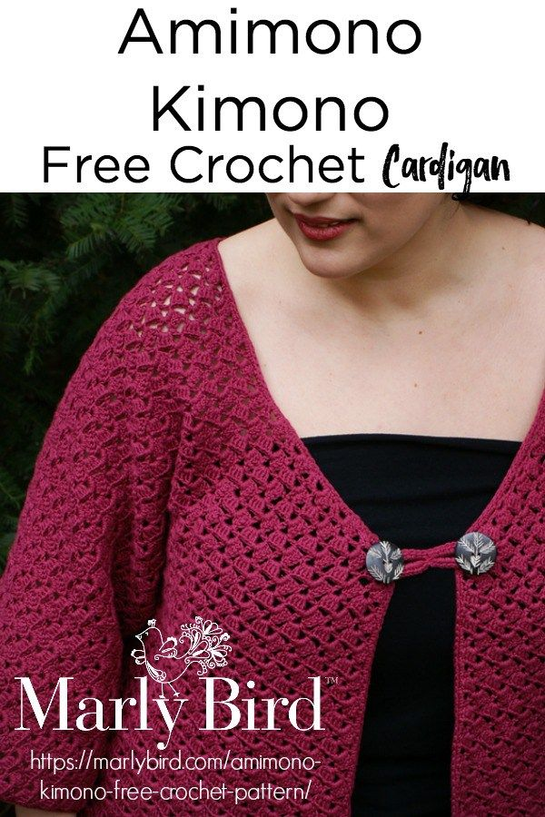 Amimono Kimono Free Crochet Pattern Crochet Pinterest Crochet