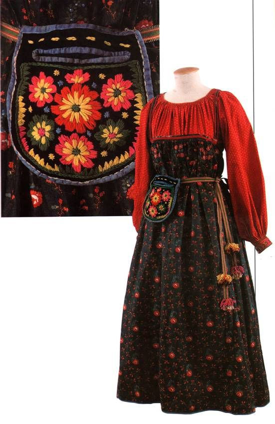 Maiden festive suit    1910 1920-e gg. Simbirskaya area, Syzranskii district, village. ZHemkovka