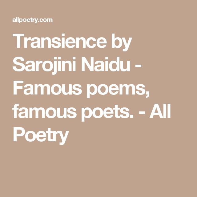 Transience by Sarojini Naidu - Famous poems, famous poets. - All Poetry