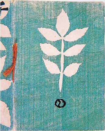 Mid-Century Japanese Book Cover