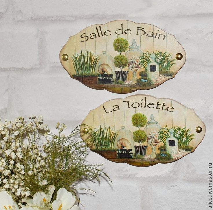 Купить таблички - табличка, табличка на дверь, табличка для ванной, табличка для туалета, интерьер, интерьерное украшение