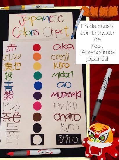 ¿Qué les parece que para cerrar, les enseñemos cómo se dicen los colores en japonés? Ocupa tus Signal y ¡hazlo divertido y súper diferente!  #EsDeAzor