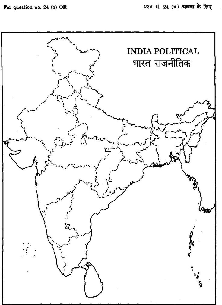 Understandable India Political Map Blank Map India ...