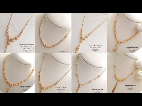 Light Weight Gold Ball Chain Necklaces Designs Under 12 Grams Youtube Gold Necklace Women Gold Chain Design Gold Fashion Necklace