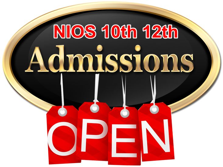 NIOS is easy to pass as there is no compulsion of subjects like Maths, Science, Hindi, social science etc. Being correspondence course, we conduct lectures and provide special notes on selected subjects. Now doing 10th & 12th is very easy, we provide all kind the help to get the admission in NIOS across the India. We also suggest the student how to get maximum marks and can save the year by taking admission in NIOS