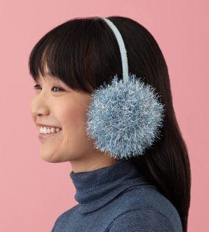 Gemütlichsten Ohrenschützer