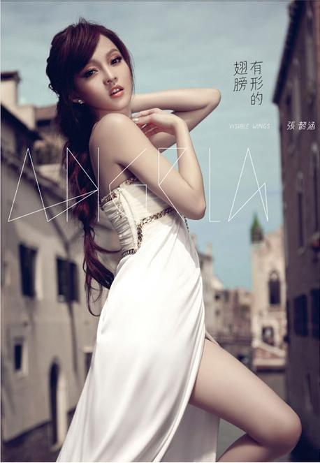 Angela zhang naked photos