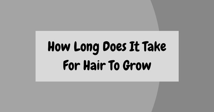 How long does it take for hair to grow? Hair grows at a rate of a quarter to half an inch every month. This is assuming you are a person of normal health, and you are not doing anything to speed up or to slow down the process.Then, we get to the hard part: how to speed things up, as well as the different factors that come into the equation, i.e. dry limp hair, split ends, thinning hair and hair loss. Trust me, I know how you feel and why you are reading this. I have had my fair share