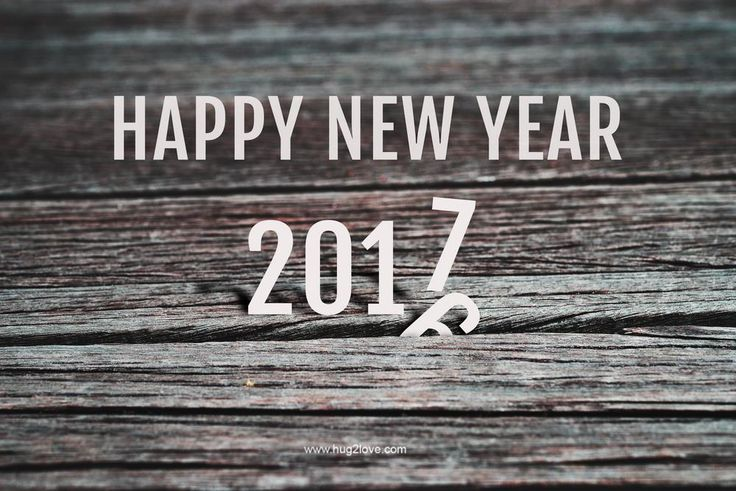 happy new year gif images 2017