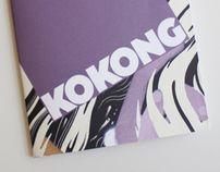 Kokong | Utbrettbart magasin med illustrasjon og skjønnlitteratur | Tekstredaktør