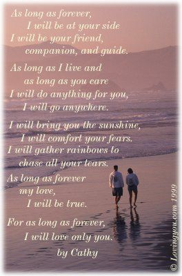 Marriage Poem - it's like the wedding version of love you forever by Munsch