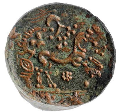 Image result for medieval bronze coins