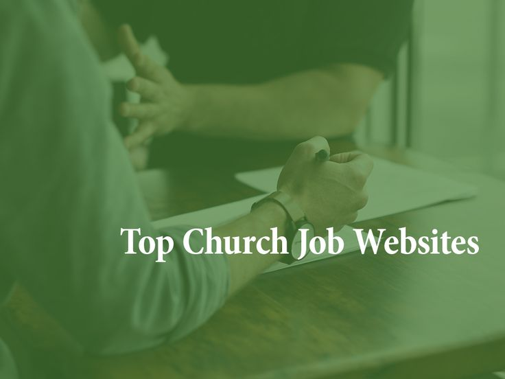 Pastors, church office staff, worship directors and children's ministry leaders all find a time when they are ready to make a change or a move to a different ministry position. When God calls us to make these changes, where do we begin? This is no small task and it is helpful to have a set of solutions at the ready. Here are 8 church job websites that can help kick-start the process: