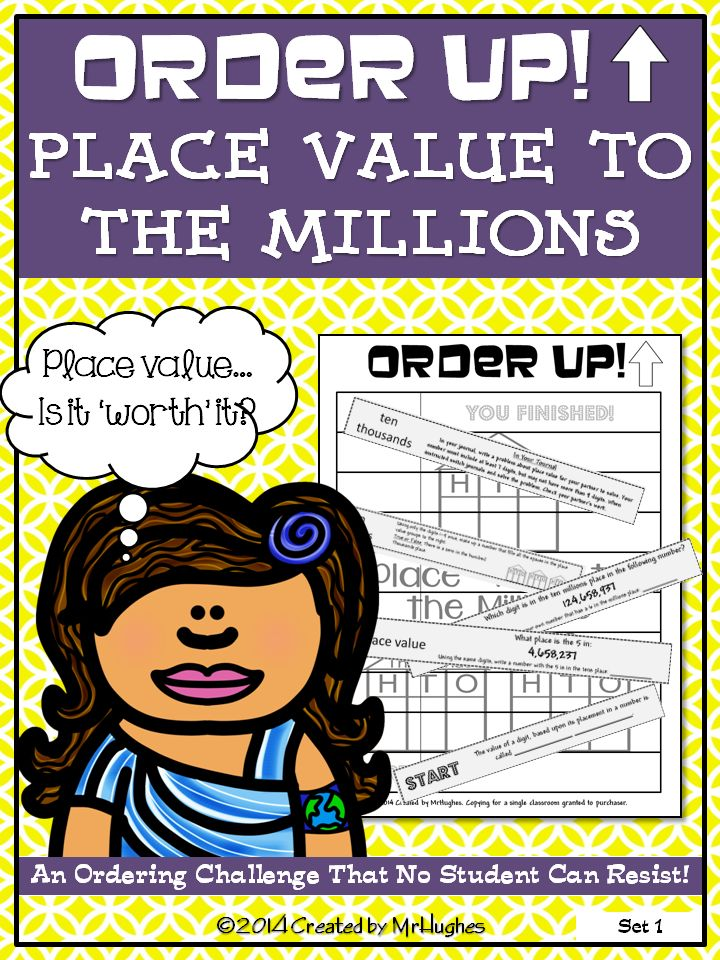 place value to the millions order up set 1 places student and place values. Black Bedroom Furniture Sets. Home Design Ideas