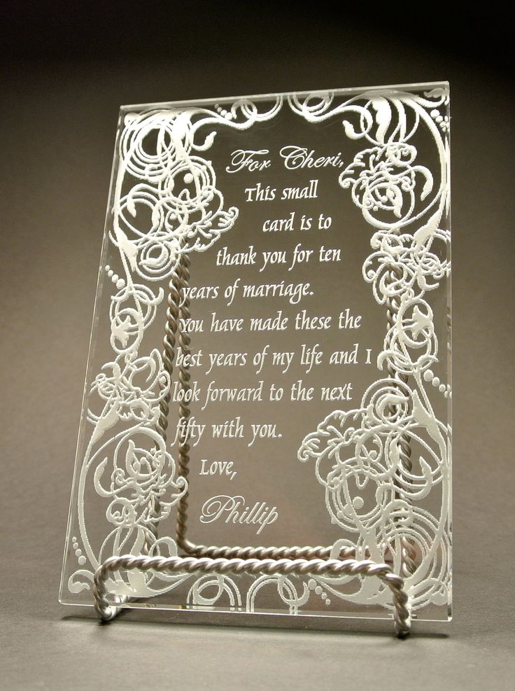 Anniversary Gift For A Wife Wedding Vow Renewal Birthday Husband S 40th 50th