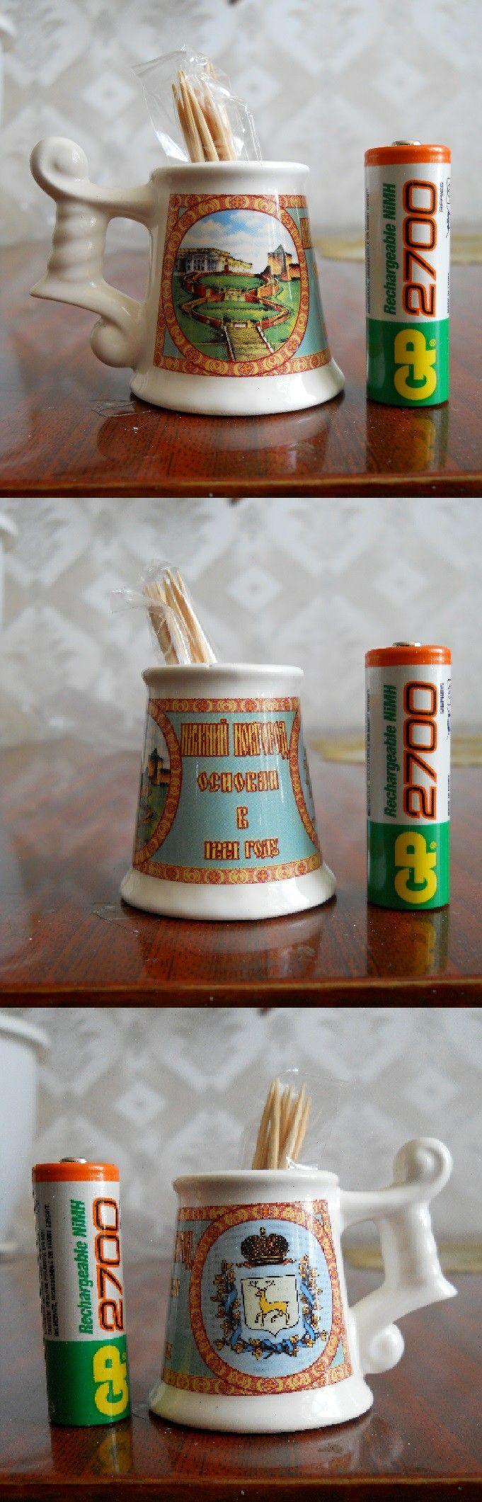 Нижний Новгород (миникружка - подставка для зубочисток)