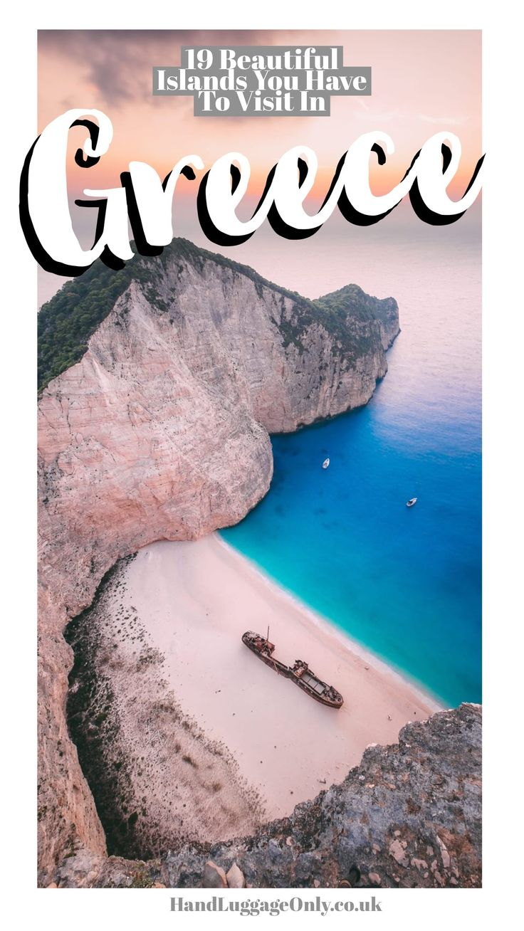 Beautiful Greek Islands You Have To Visit (1)