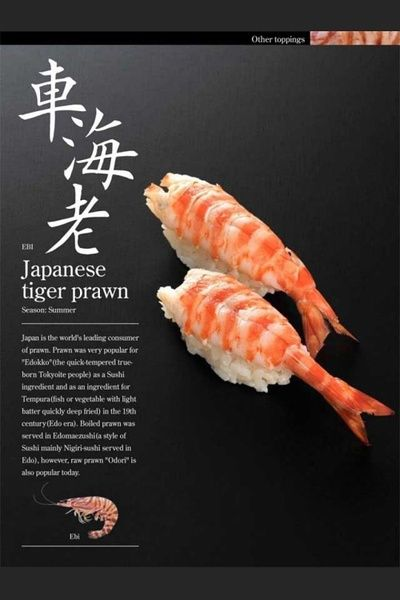 """Sushi-Japanese Tiger Prawn season:Summer Japan is the world's leading conumer fo prawn.Prawn was very popular for """"Edokko""""(the quick-tempered true-born Tokyoite people)as a Sushi ingredient and as an ingredient for Tempura(fishi or vegetable with light batter quickly deep fried) in the 19th century(Edo era).Boiled prawn was served in Edomae Sushi(a style of Sushi mainly Nigiri-sushi served in Edo).however,raw prawn """"Odon"""" is also popular today"""