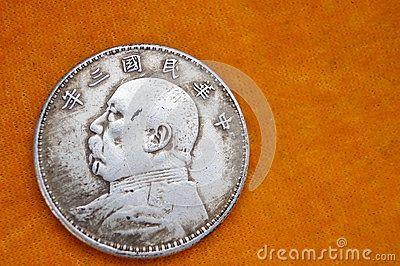 Αρχαία νομίσματα της Κίνας