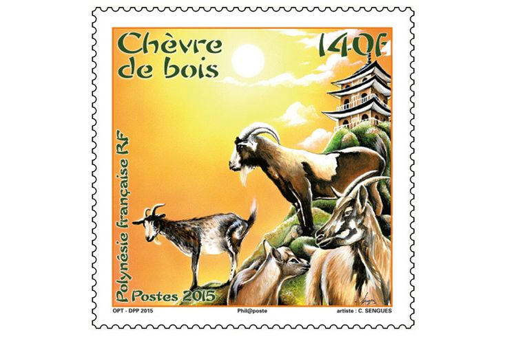 COLLECTORZPEDIA: French Polynesia Stamps Chinese Horoscope - Goat
