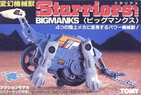 ビッグマンクス Bigmanks