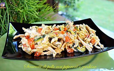 Straccetti di pollo con peperoni e zucchine-ricetta gustosa