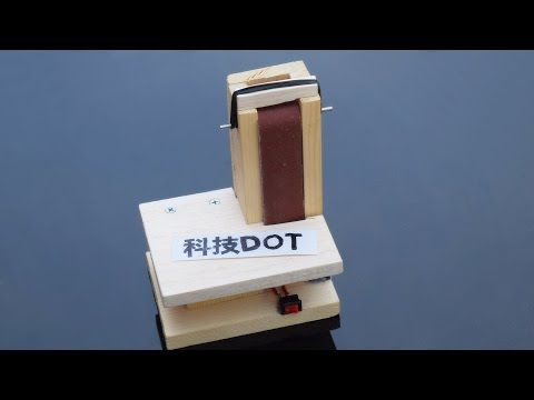 How to make Mini Belt Sander machine at home 自制小型砂带机 - YouTube
