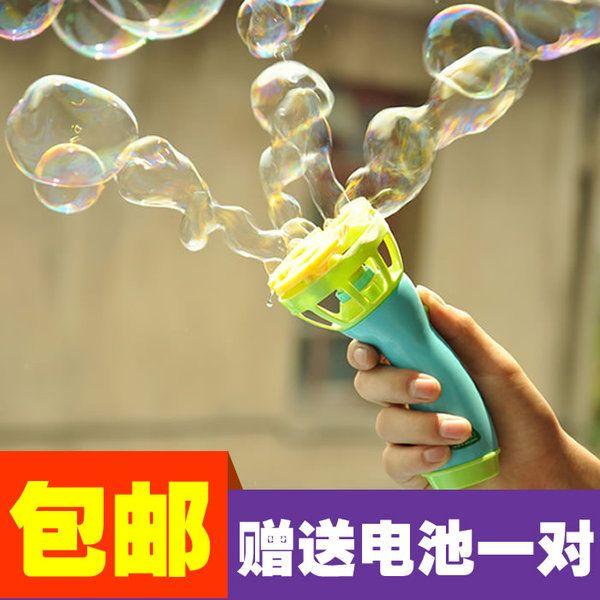 品牌CIKOO电动泡泡枪 泡泡机  户外儿童吹泡泡浓缩泡泡液踏青玩具