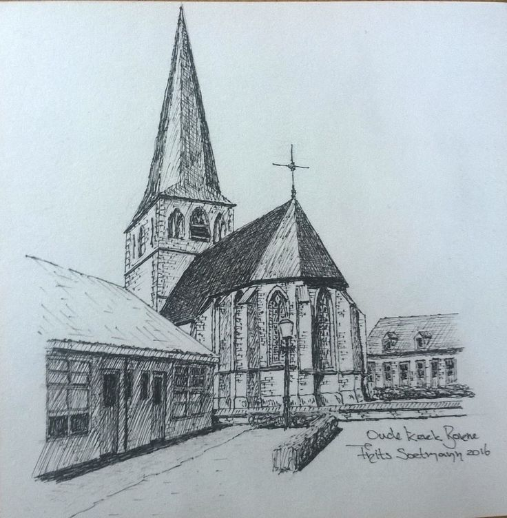 """""""Oude kerk"""" Borne, Holland"""
