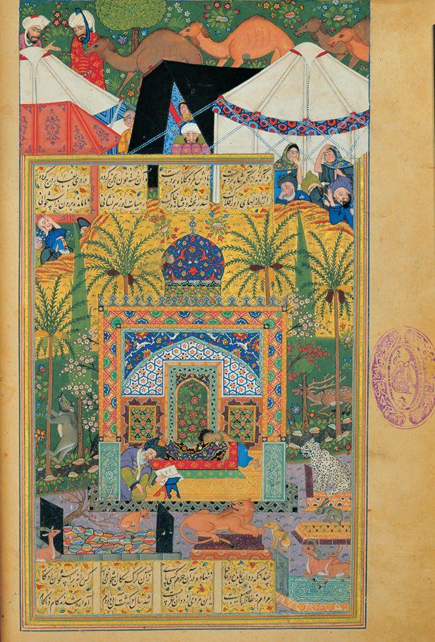 majnun over the dead bodu of leyli 1536 khamse