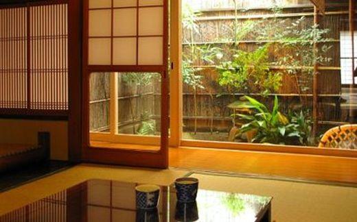 Casas japonesas tradicionales 01 casa pinterest - Casas japonesas tradicionales ...