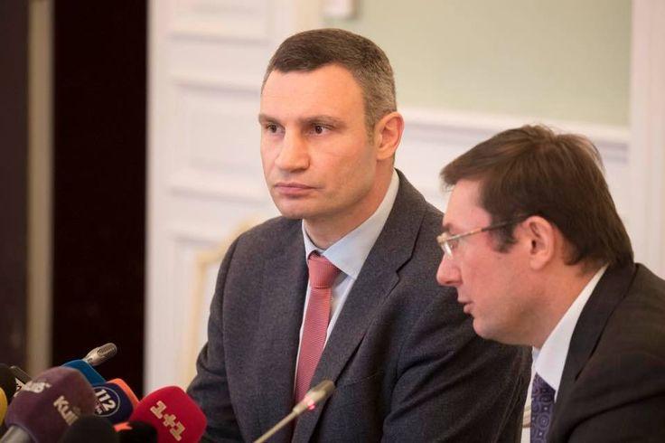 #world #news  Klitschko, Lutsenko agree to cooperate on demolition of illegal trade kiosks  #FreeKarpiuk #FreeUkraine