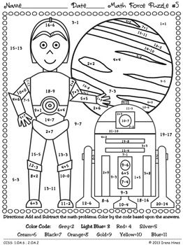 May The Facts Be With You ~ Color By The Code Math Puzzle Printables - Irene Hines - TeachersPayTeachers.com