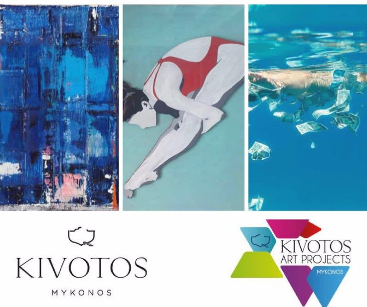 Celebrate the rich colours of autumn with the #KivotosArtProjects. With our end of season sale, it's your last chance to purchase some exciting #artwork from our #gallery #kivotosmykonos #luxuryhotels #mykonos #luxurylifestyle #instatraveling http://qoo.ly/hw72i