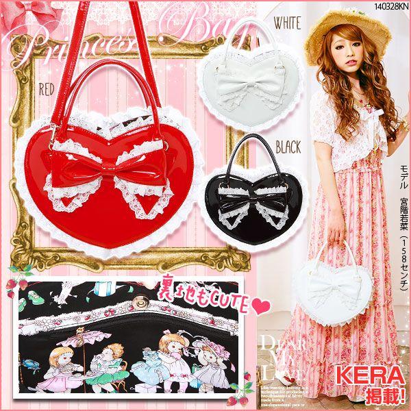 [レース&リボンのハート型姫バッグ P]【KERA掲載】【KERA掲載商品】 夢展望