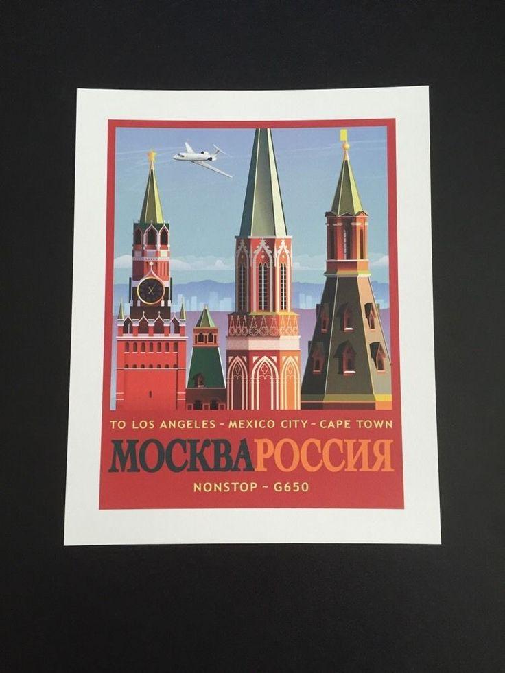 "Gulfstream Aerospace Poster Print 11x14"" Retro Aviation G650 Jet Moscow Russia | eBay"