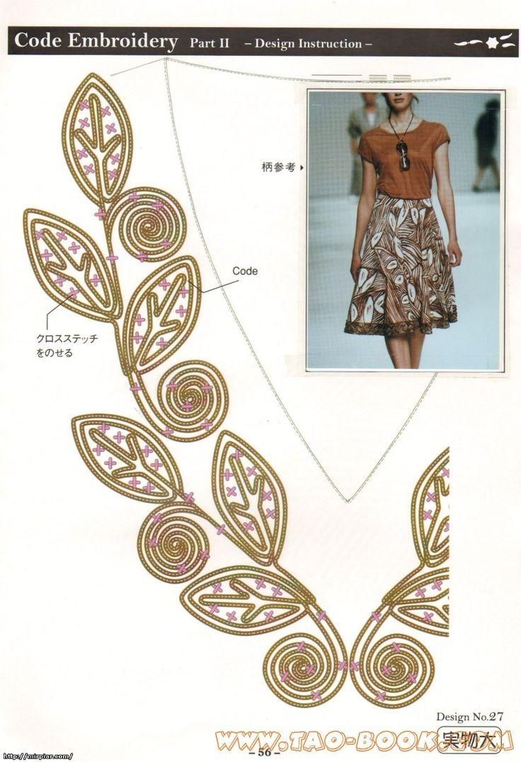 Радикал-Фото: Картинка - Вязание Дизайн Декор Роспись Мода Красота Донецк www.mirpiar.com