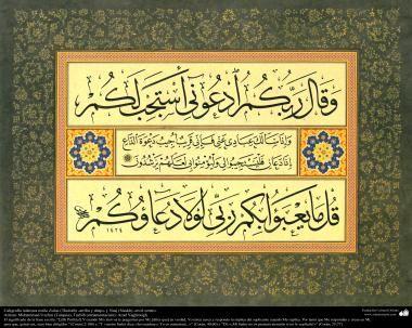 Caligrafía islámica estilo Zuluz y Nasj Di: Mi Señor no os prestará atención si no le suplicáis!