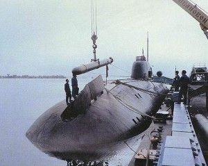 Akula Class Submarine | Tech News