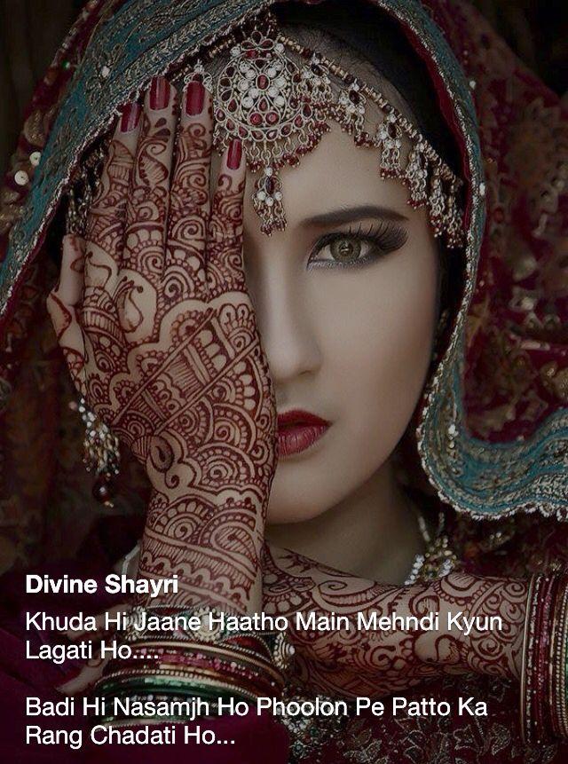 Join Divine Shayri httpswwwfacebookcomDivineShayri https 96 best
