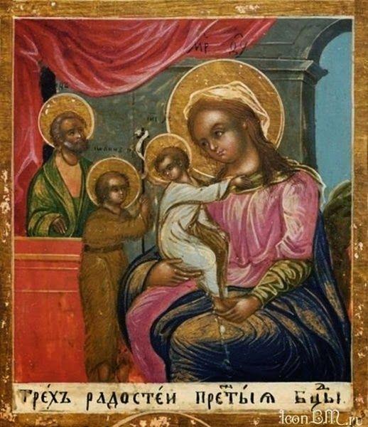 """Молитва перед иконой """"Трех радостей"""""""