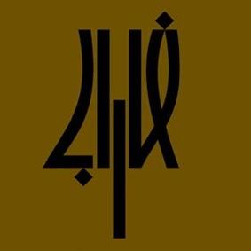 arabic / Reza Abedini