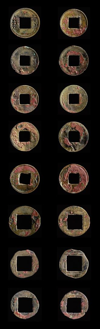 Chinese first to fourth-century coins, like these found in North Khotan, were widespread until the seventh century. They were tied together with a string through the hole and some have corroded together. These are called wuzhu because of the inscription which means 'five grains'.