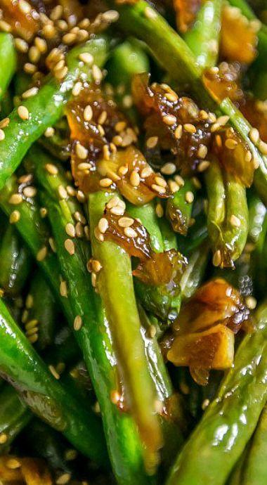Chinese Garlic Green Beans