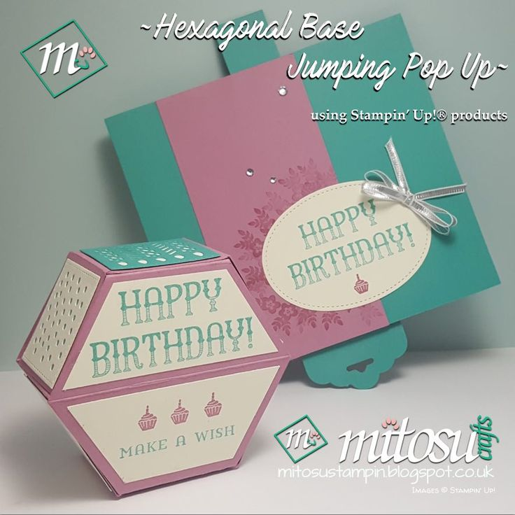 Check out this Hexagonal Base Jumping Pop Up card using Stampin' Up! products which are available from Mitosu Crafts Online Shop.