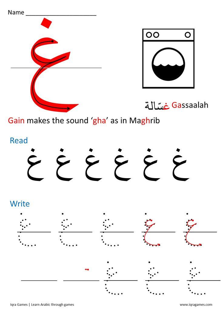 191 best Language images on Pinterest | Arabic lessons, Languages ...