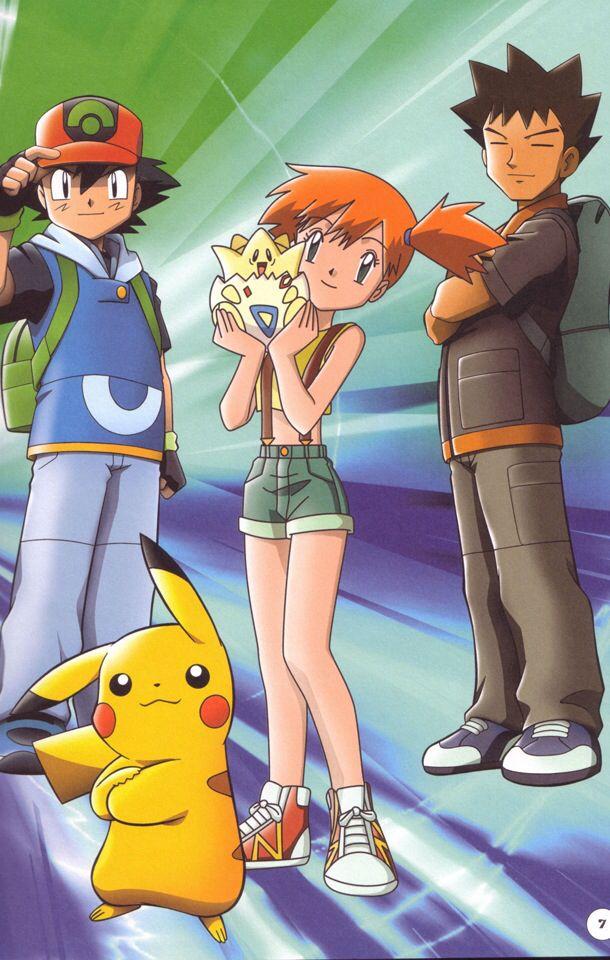 Ash, Misty, & Brock