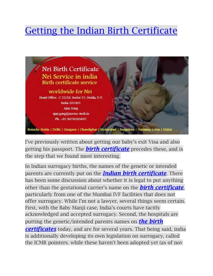 Nri bithcertificate in india (With images) Passport